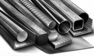 металлические материалы