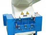 Оборудование для переработки пластикового сырья