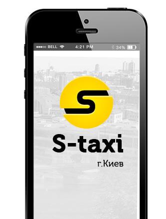 s-taxi.kiev.ua
