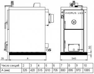 kotly-tverdotoplivnye-viadrus-hercules-u22