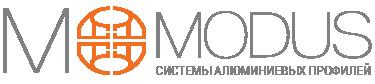 Алюминиевый профиль Модус