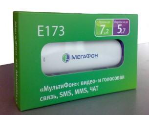 modem7.2b