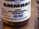 proizvodstvo-ammiaka1