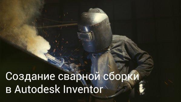 https://www.pointcad.ru/product/autodesk-inventor