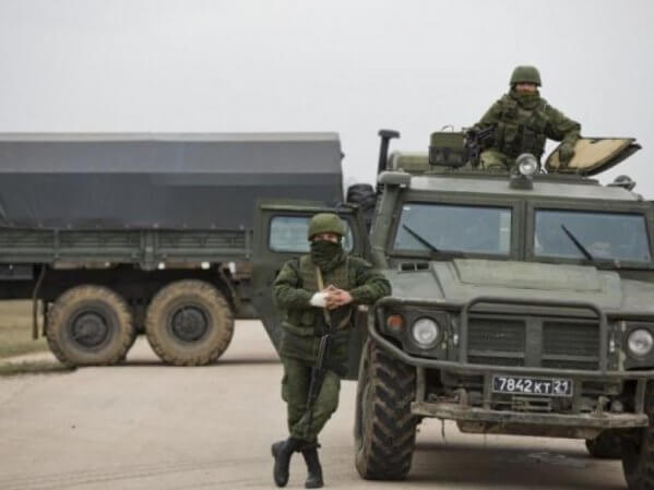 российские военные номера