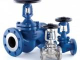 Запорная арматура для систем водоснабжения и отопления