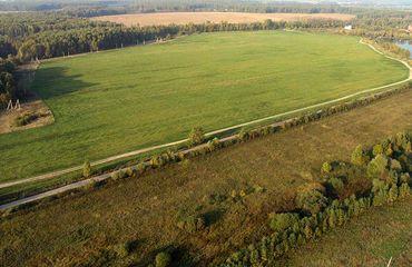 Продажа земли в Подмосковье для промышленности
